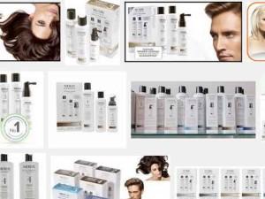 nioxin kosmetyki screen z grafik google preparatynalysienie
