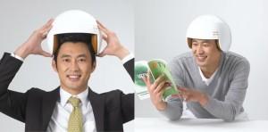 Zdjęcie z HairsTalk.com - generalnie wygląda na to, że fanami kasków są głównie Japończycy znani z pewnej obsesji na punkcie łysienia (tak sądzę po jednej z powieści Murakamiego).